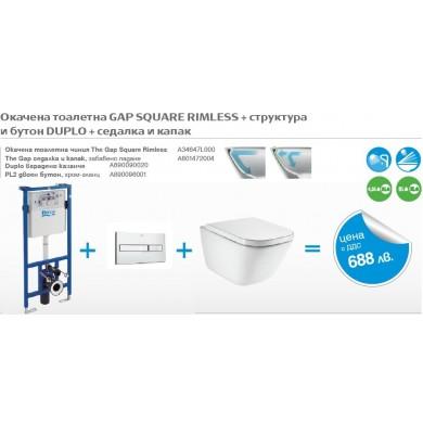 Промо комплект 4в1 Структура Duplo и тоалетна Gap Square Rimless