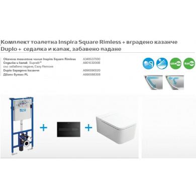 Промо комплект 4в1 Структура Duplo и тоалетна Inspira Square Rimless