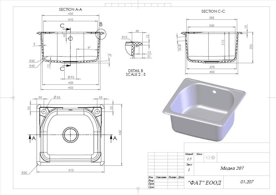 Единична мивка от граниксит 207