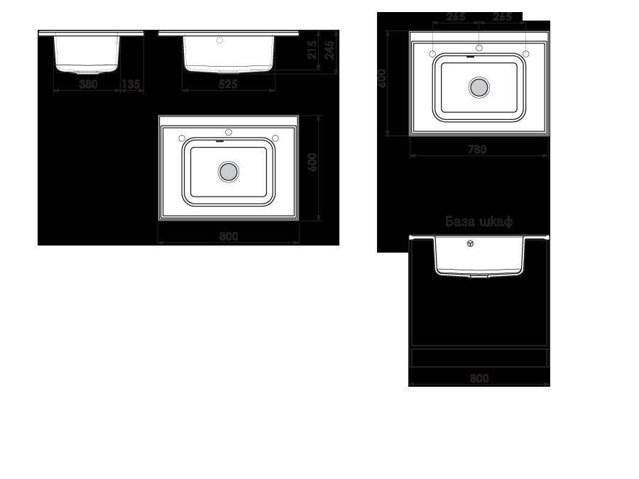 Модулна мивка 80х60см от граниксит 219