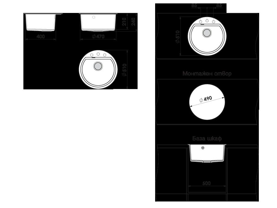Кръгла кухненска мивка от граниксит 223