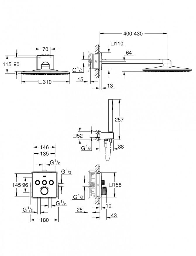 Термостат Grohtherm SmartControl+Rainshower комплект за вграждане 34804000