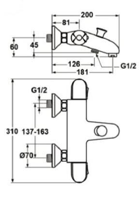 Термостатен смесител за вана/душ BEST Ideal Standard A4120AA