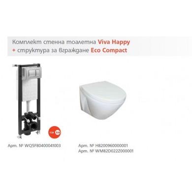 Пром.к-кт Eco Compact казан+бутон+седало VivaHappy+капак