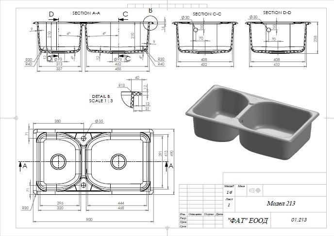 Кухненска мивка с две корита 90х49см от полимермрамор 213