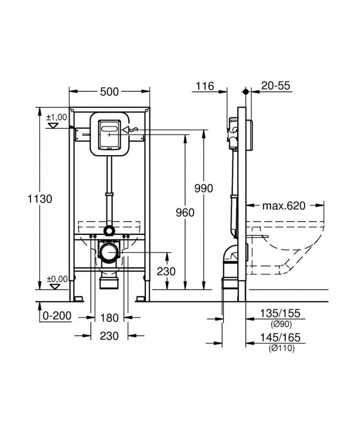 Rapid SL за WC 38519001
