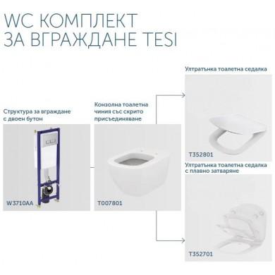 Промо комплект Tesi с ултратънка тоалетна седалка плавно затваряне