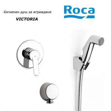 Промо комплект за вграждане с хигиенен душ Victoria