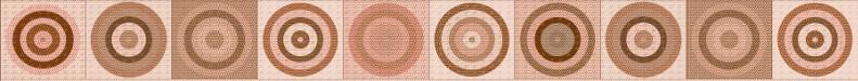 Фриз 5х50 Универсал кръг кафяв