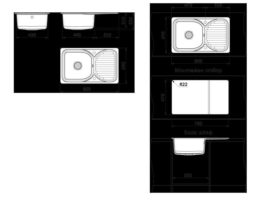 Кухненска мивка с ляв-десен плот 80х49см от граниксит 215