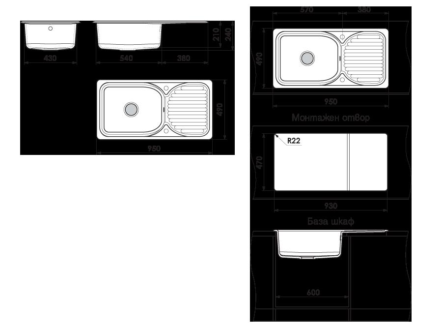 Кухненска мивка с ляв-десен плот 95х49см от полимермрамор 212