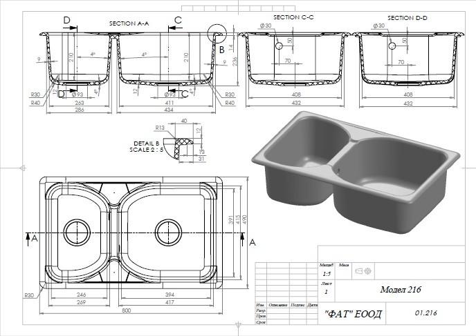 Кухненска мивка с две корита 80х49см от граниксит 216