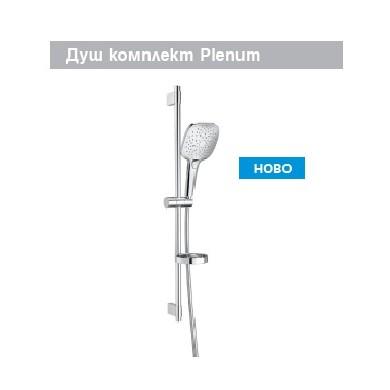 Промо комплект Plenum 5B1A10C00