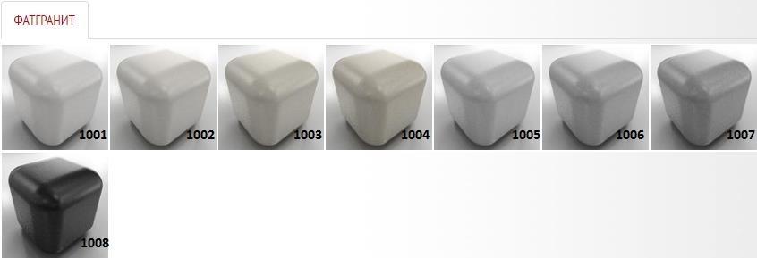 Мивка за долно вграждане от фатгранит 221