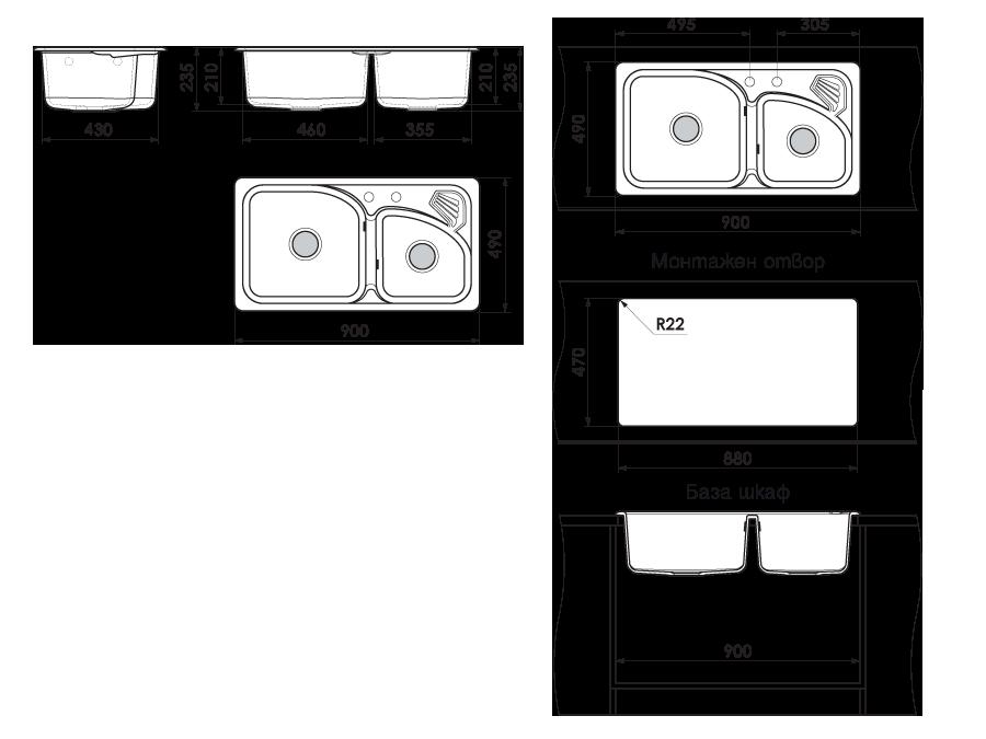 Кухненска мивка с две корита 90х49см от граниксит 204