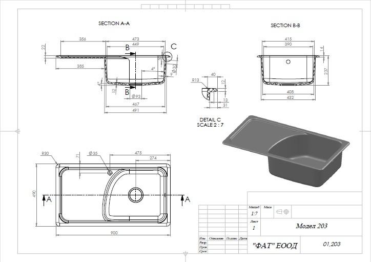 Кухненска мивка с ляв плот 90х49см от граниксит 203