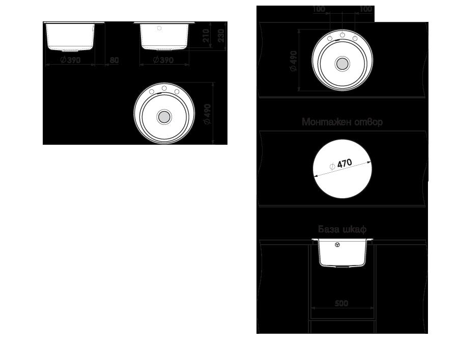 Кръгла кухненска мивка от полимермрамор 220