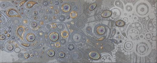 Декор 23,5x58 Globe Real Gris