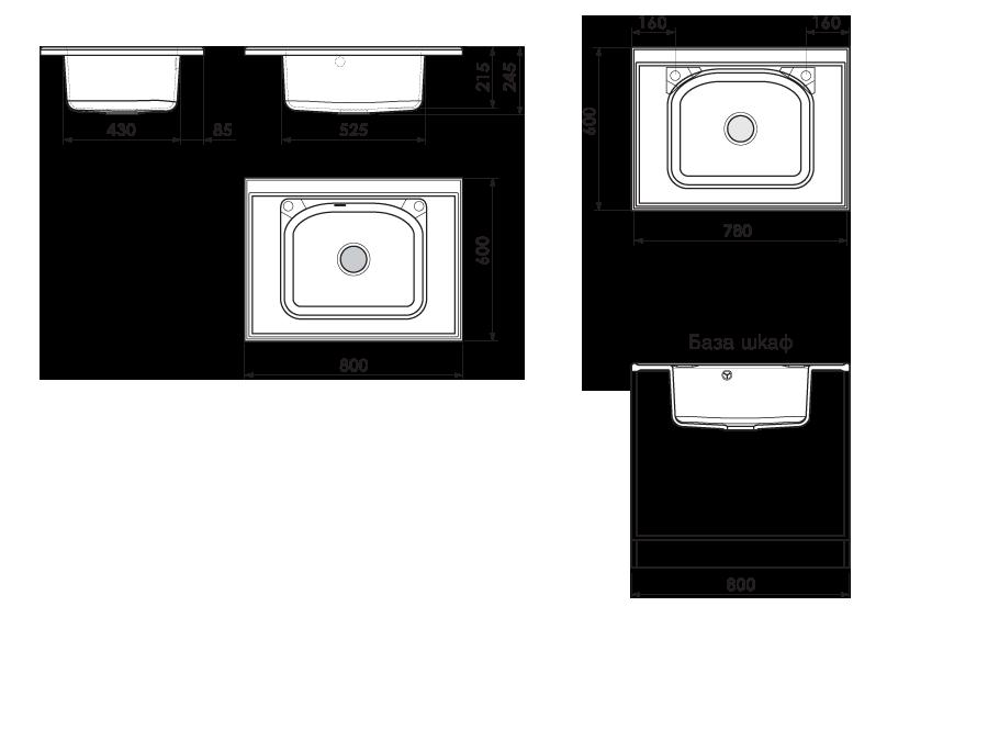 Модулна мивка 80х60см от граниксит 218