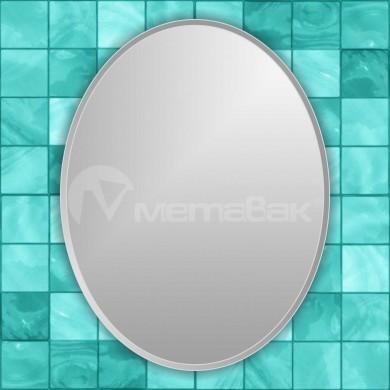 Огледало 319