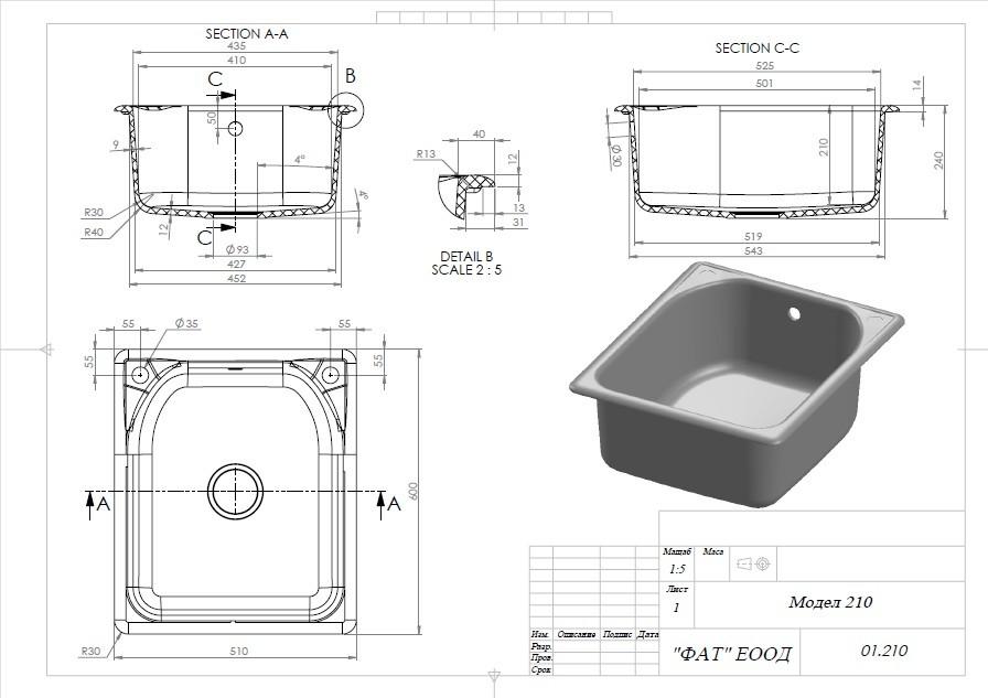 Единична мивка 60х51 см от полимермрамор 210