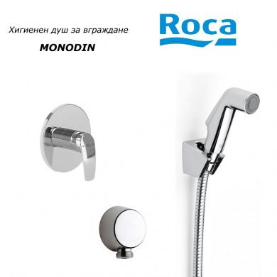 Промо комплект за вграждане с хигиенен душ Monodin