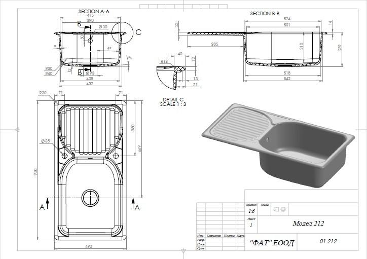 Кухненска мивка с ляв-десен плот 95х49см от граниксит 212