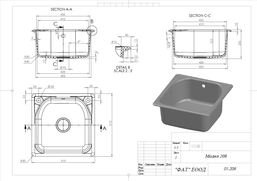 Единична мивка 51х51 см от граниксит 208