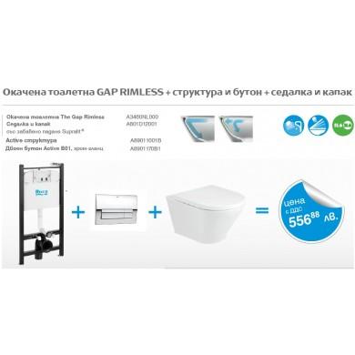 Промо комплект 4в1 Структура Active и тоалетна Gap Round Rimless