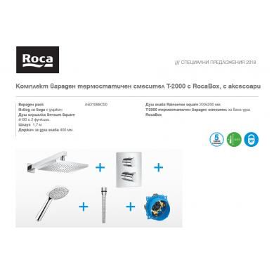 Пром.к-кт T-2000 с Roca box с аксесоари A5D1088C00
