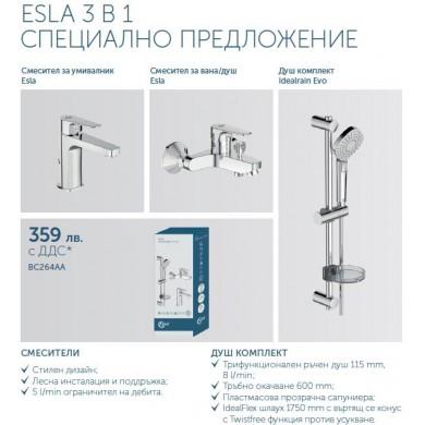 Промо комплект Esla BC264AA