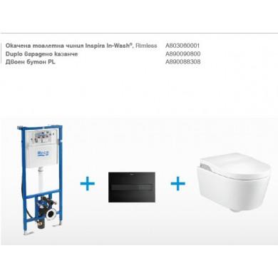 Промо комплект 4в1 Inspira In-wash и структура Duplo