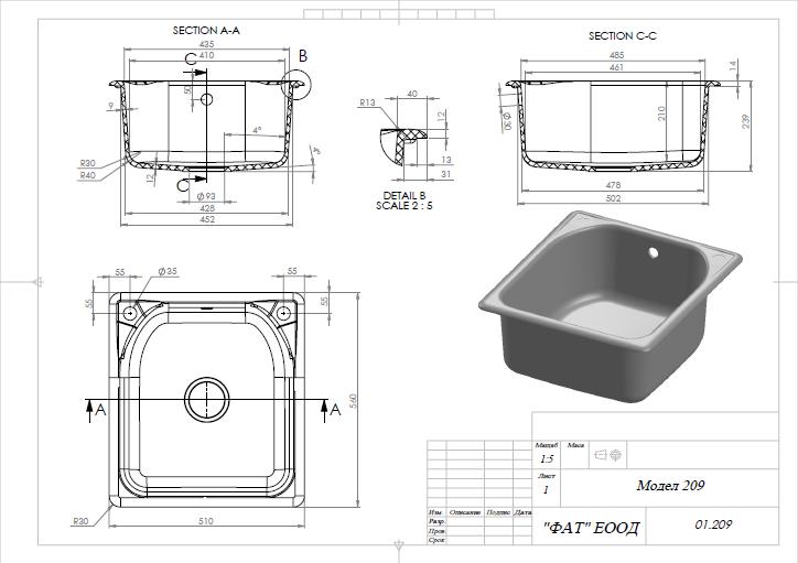 Единична мивка 56х51 см от полимермрамор 209