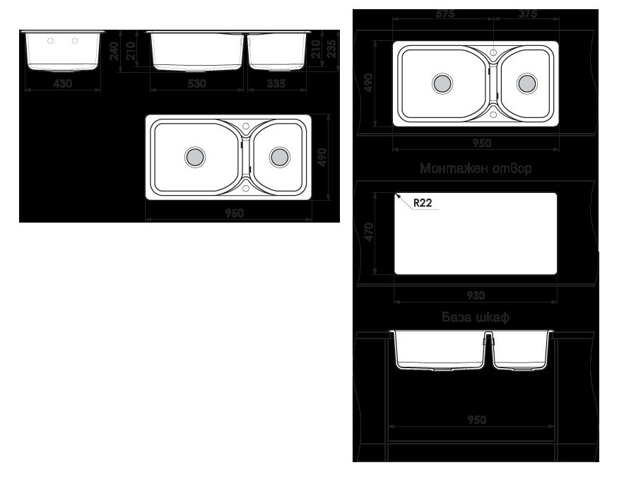 Кухненска мивка с две корита 95х49см от граниксит 214