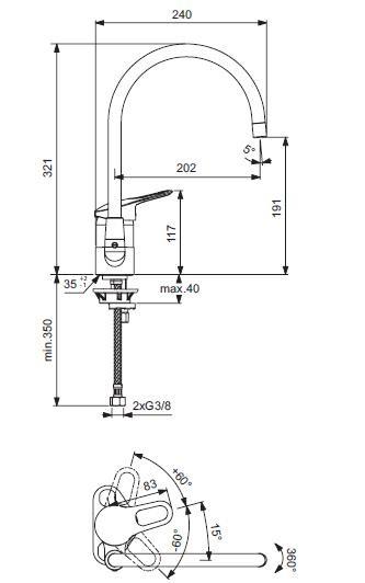 Смесител за кухня Com стоящ с въртящ тръбен чучур В8971АА