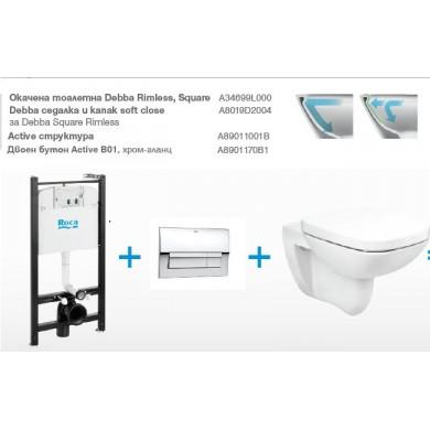 Промо комплект 4в1 Структура Active и тоалетна Debba Square Rimless