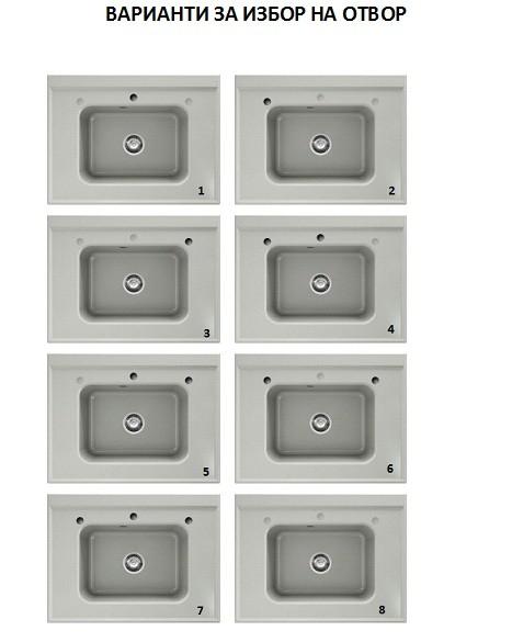 Модулна мивка 80х60см от полимермрамор 219